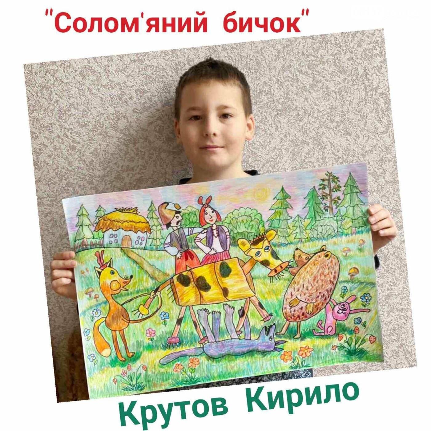 Вихованці Приморської мистецької школи стали лауреатами Міжнародного конкурсу малюнку, фото-1