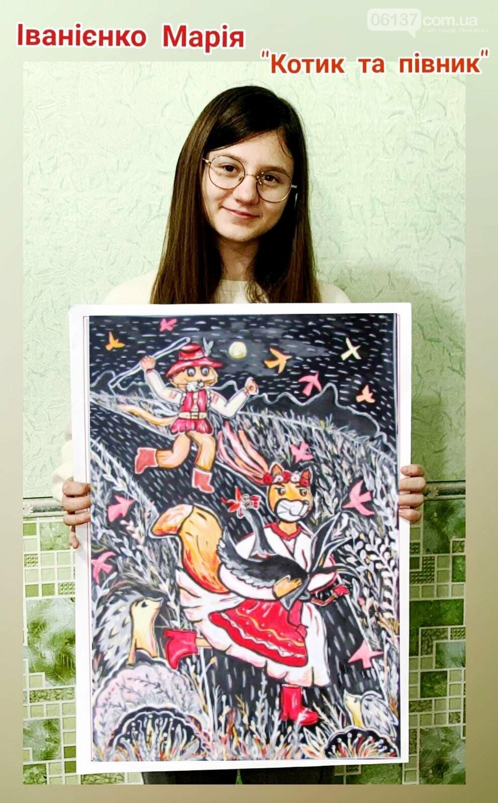 Вихованці Приморської мистецької школи стали лауреатами Міжнародного конкурсу малюнку, фото-2