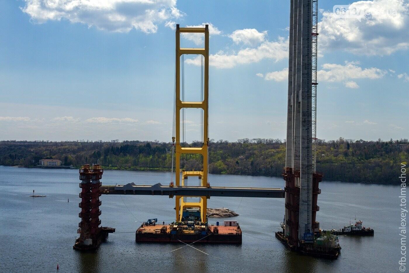 Историческое событие в Запорожье: смонтирован первый сегмент нового вантового моста. Фото, фото-4
