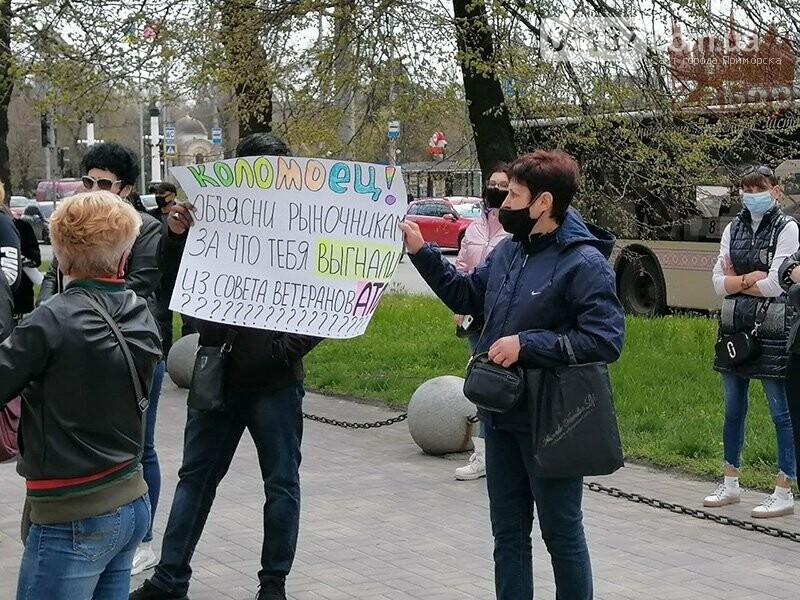 Предприниматели протестовали против назначения директора КП «Запорожрынок». Фото. Видео, фото-3