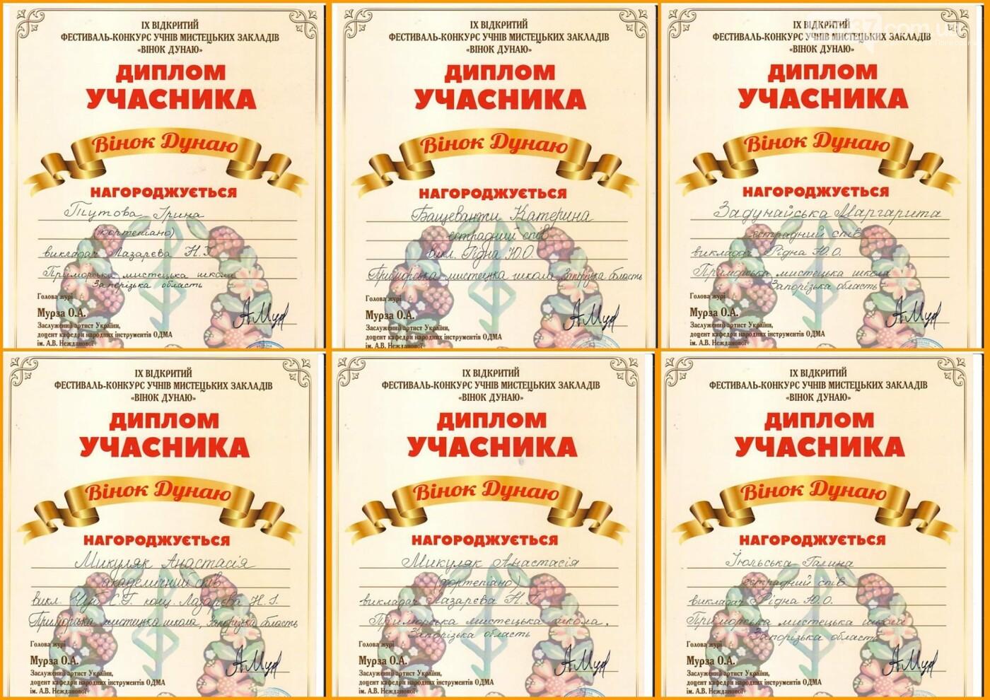 """Учні Приморської мистецької школи отримали перемогу в конкурсі """"Вінок Думаю"""", фото-4"""