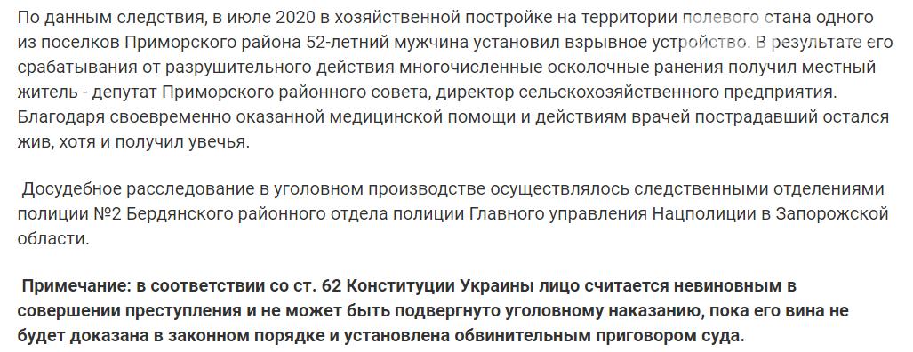 Справа про резонансний замах на вбивство в Приморському районі передано до суду, фото-1
