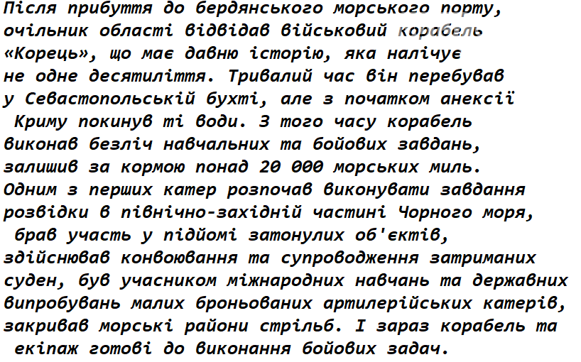 В Запорізькій області  вшанували пам'ять загиблим  воїнам у Другій світовій війні, фото-1