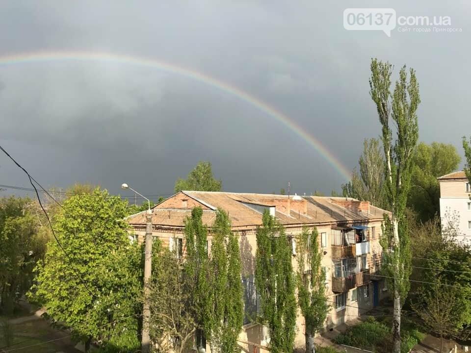 Вчера над Приморском взошла радуга, фото-2