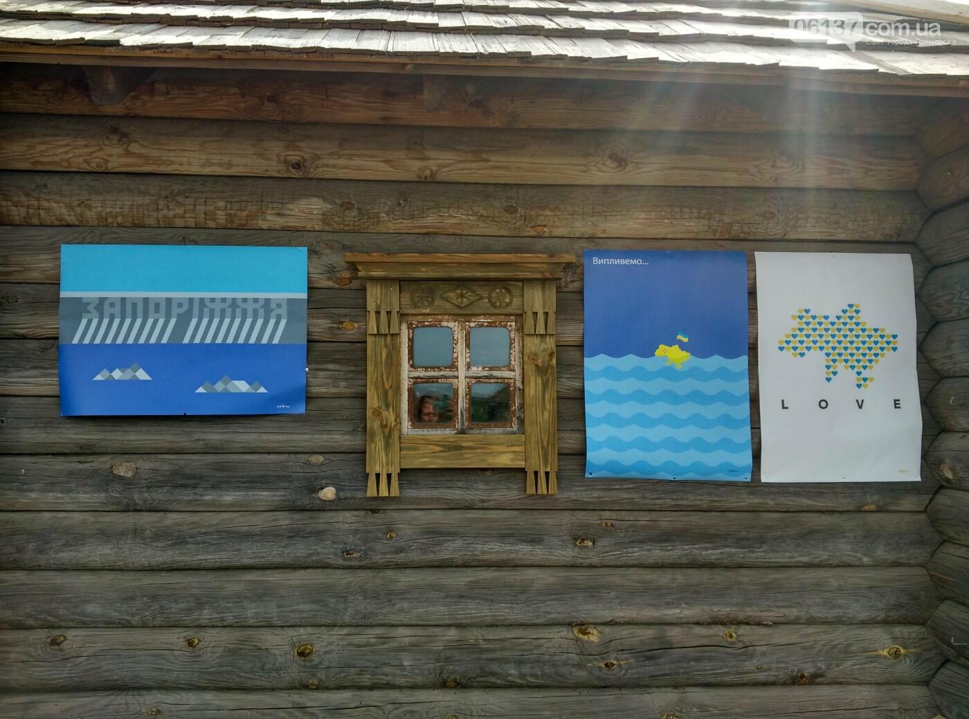 Мистецький простір в Запорожье: как это было. Фото, фото-22