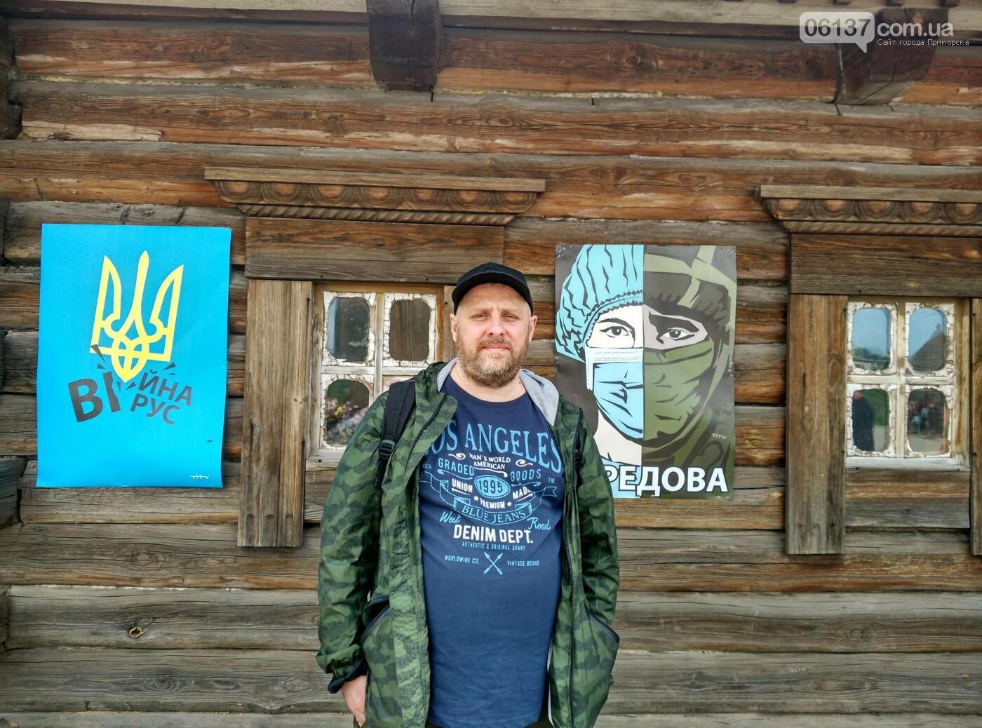 Мистецький простір в Запорожье: как это было. Фото, фото-5