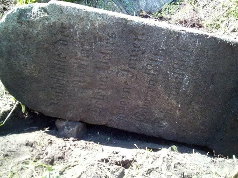 В Запорожской области найдено надгробие основателя меннонитского поселения. Фото, фото-4