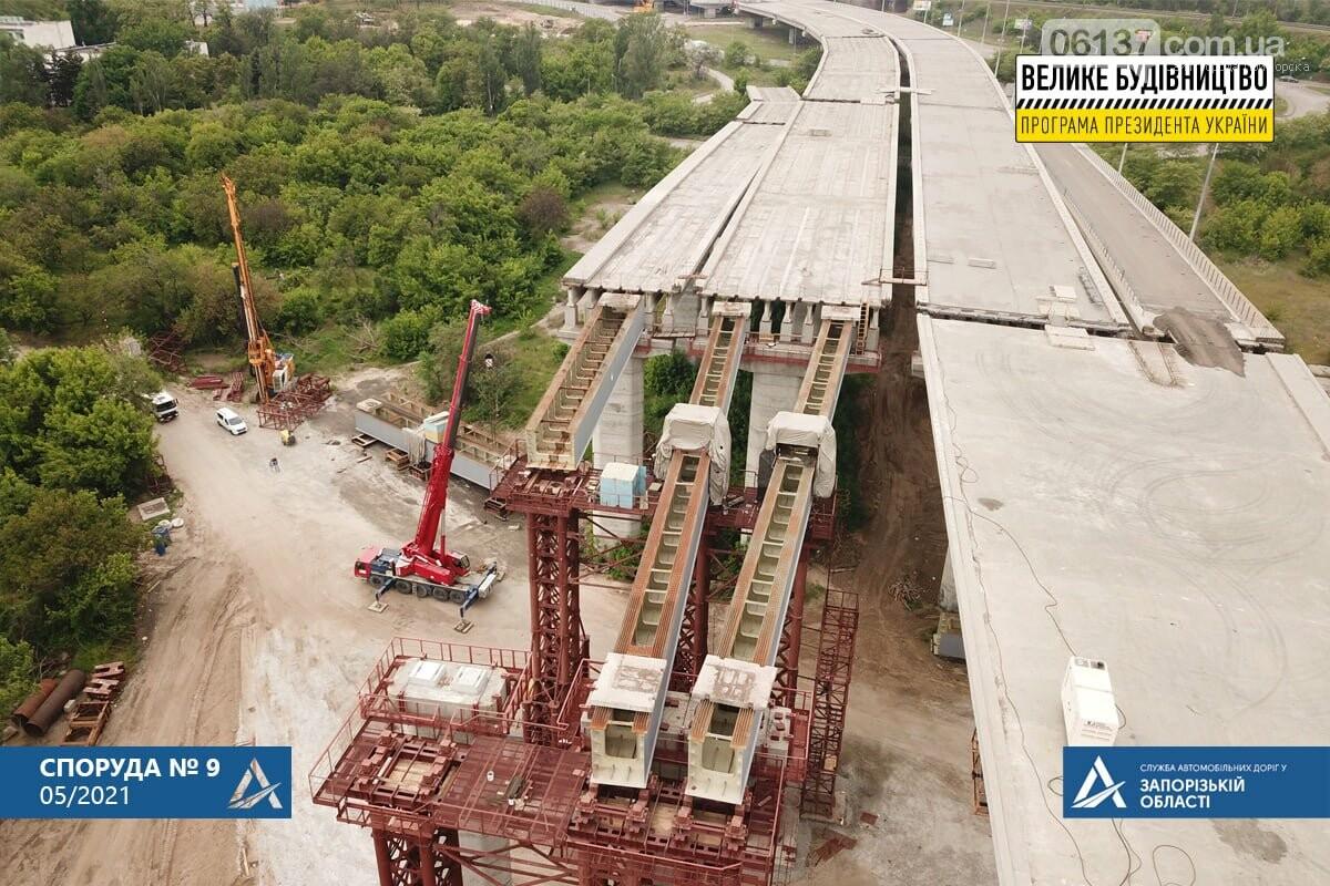 Запорожский мост готовят к третьему этапу надвижки. Фото, фото-3