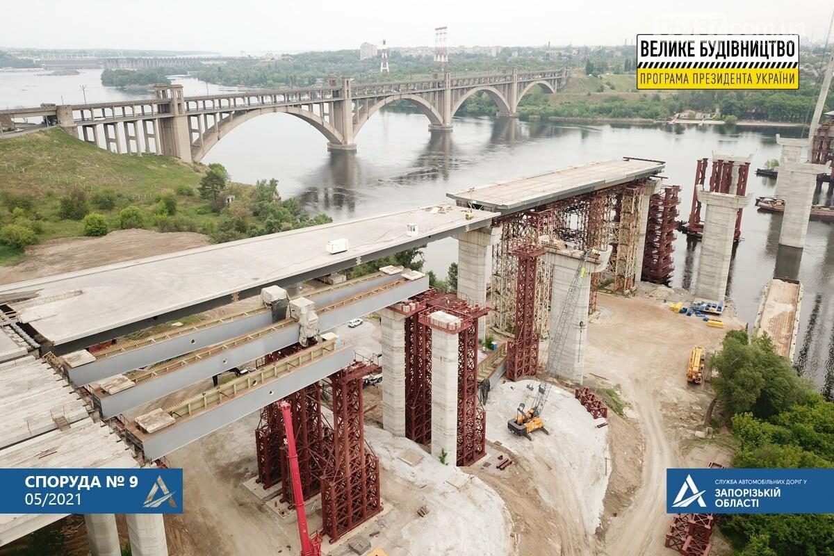 Запорожский мост готовят к третьему этапу надвижки. Фото, фото-5