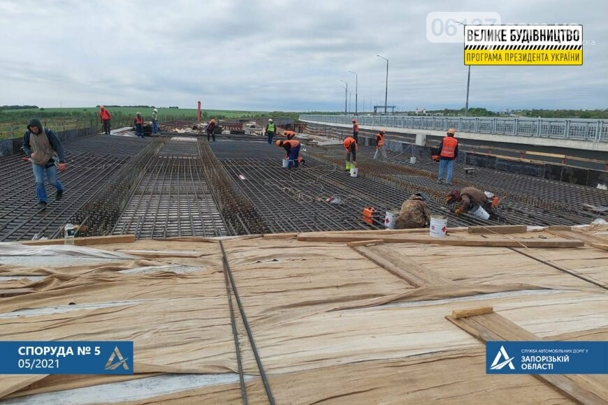 Запорожский мост готовят к третьему этапу надвижки. Фото, фото-1