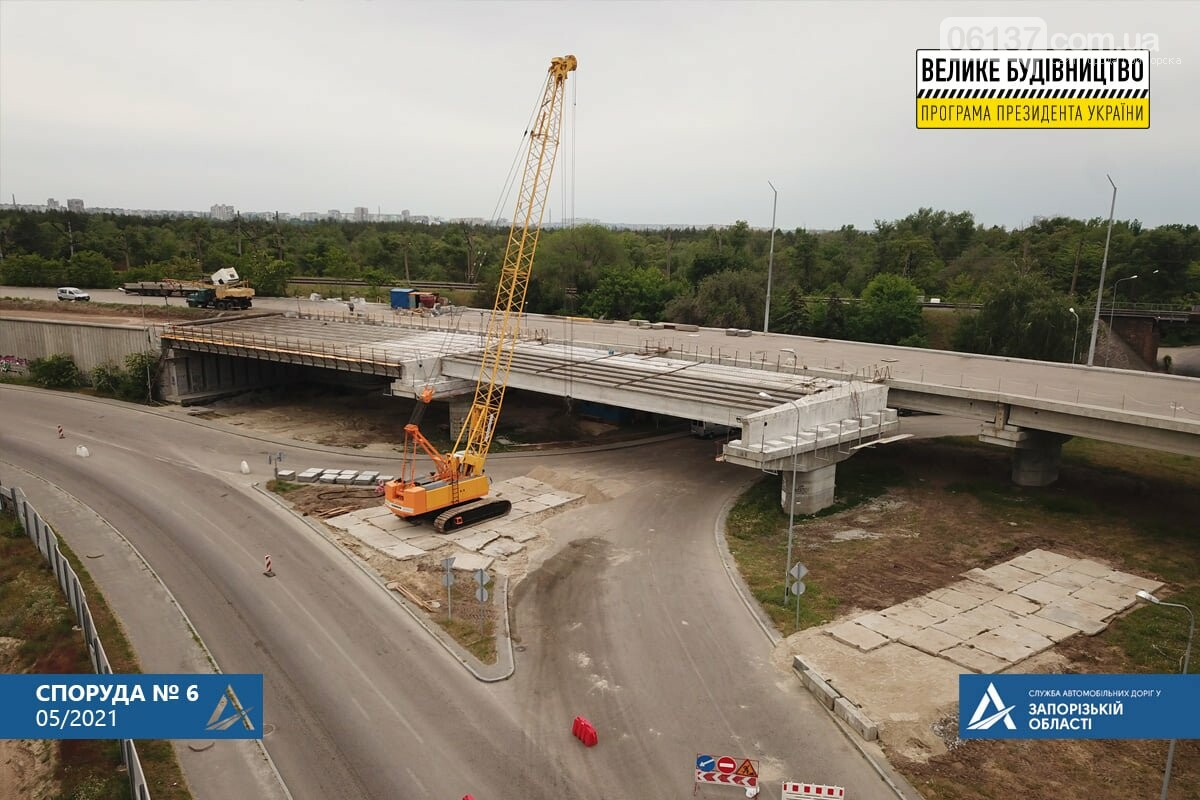Запорожский мост готовят к третьему этапу надвижки. Фото, фото-6