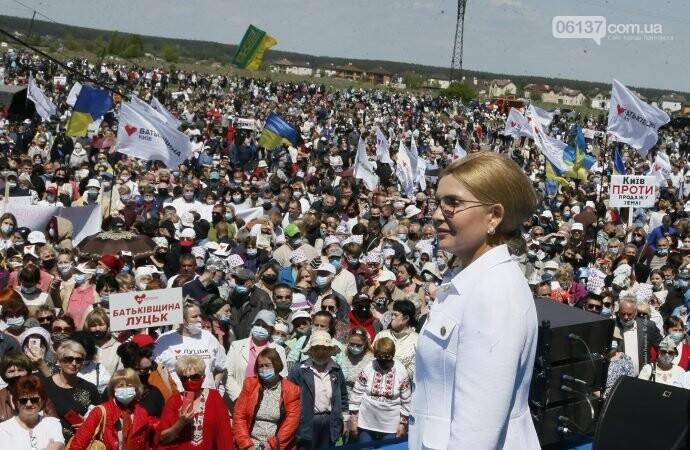 «Батькивщина» и аграрии дали старт земельному референдуму, фото-2
