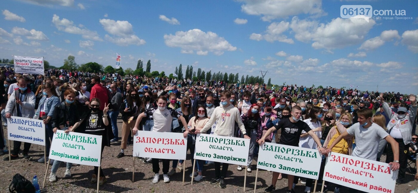 «Батькивщина» и аграрии дали старт земельному референдуму, фото-1