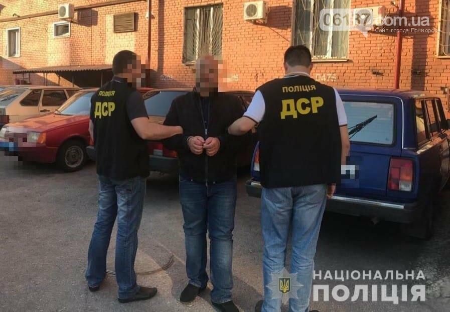 """В Запорожье арестовали вора """"Принца"""", фото-1"""