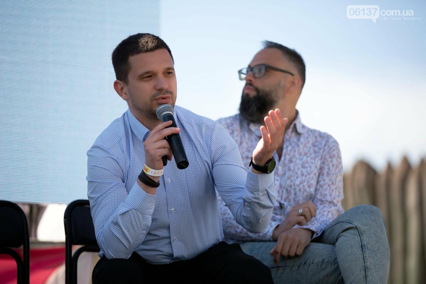 Запоріжжя на два дні стало культурною столицею України. Фото/Відео, фото-7