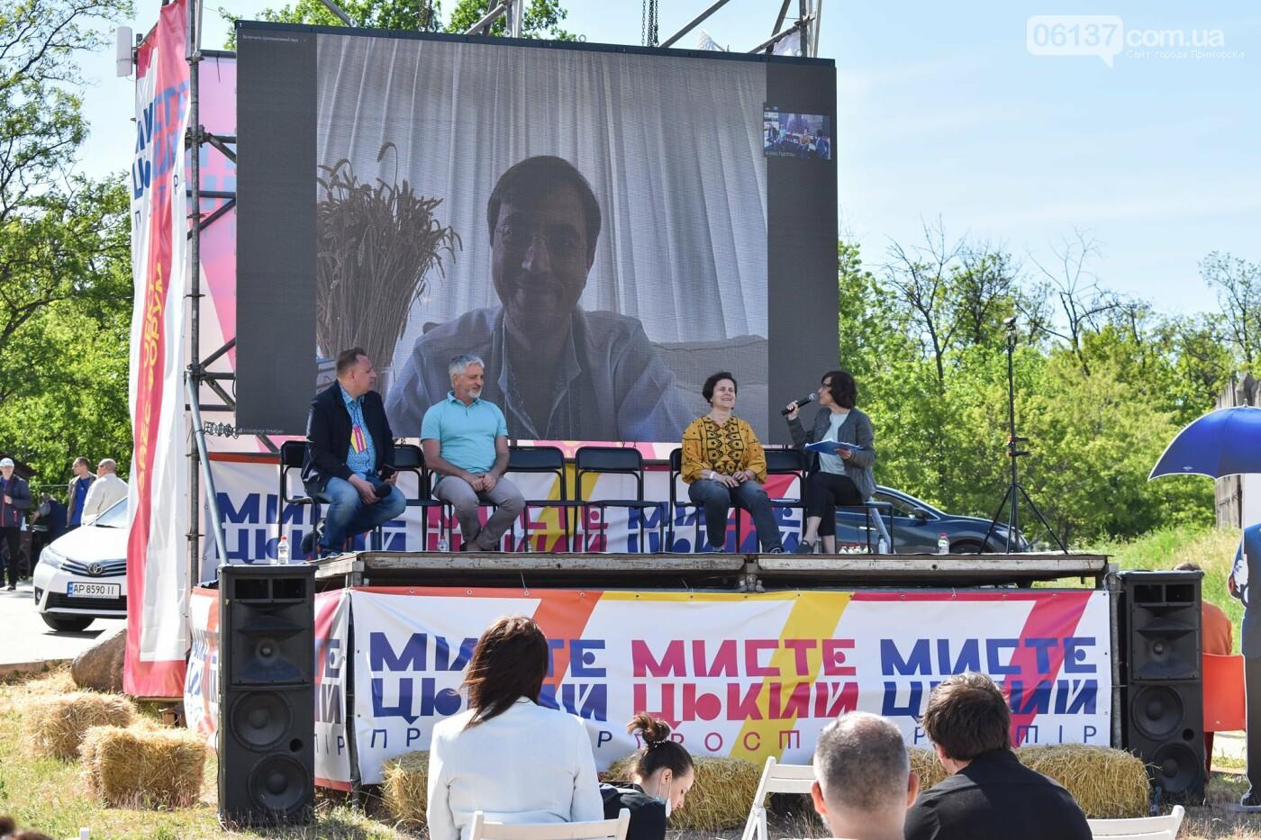 Запоріжжя на два дні стало культурною столицею України. Фото/Відео, фото-2