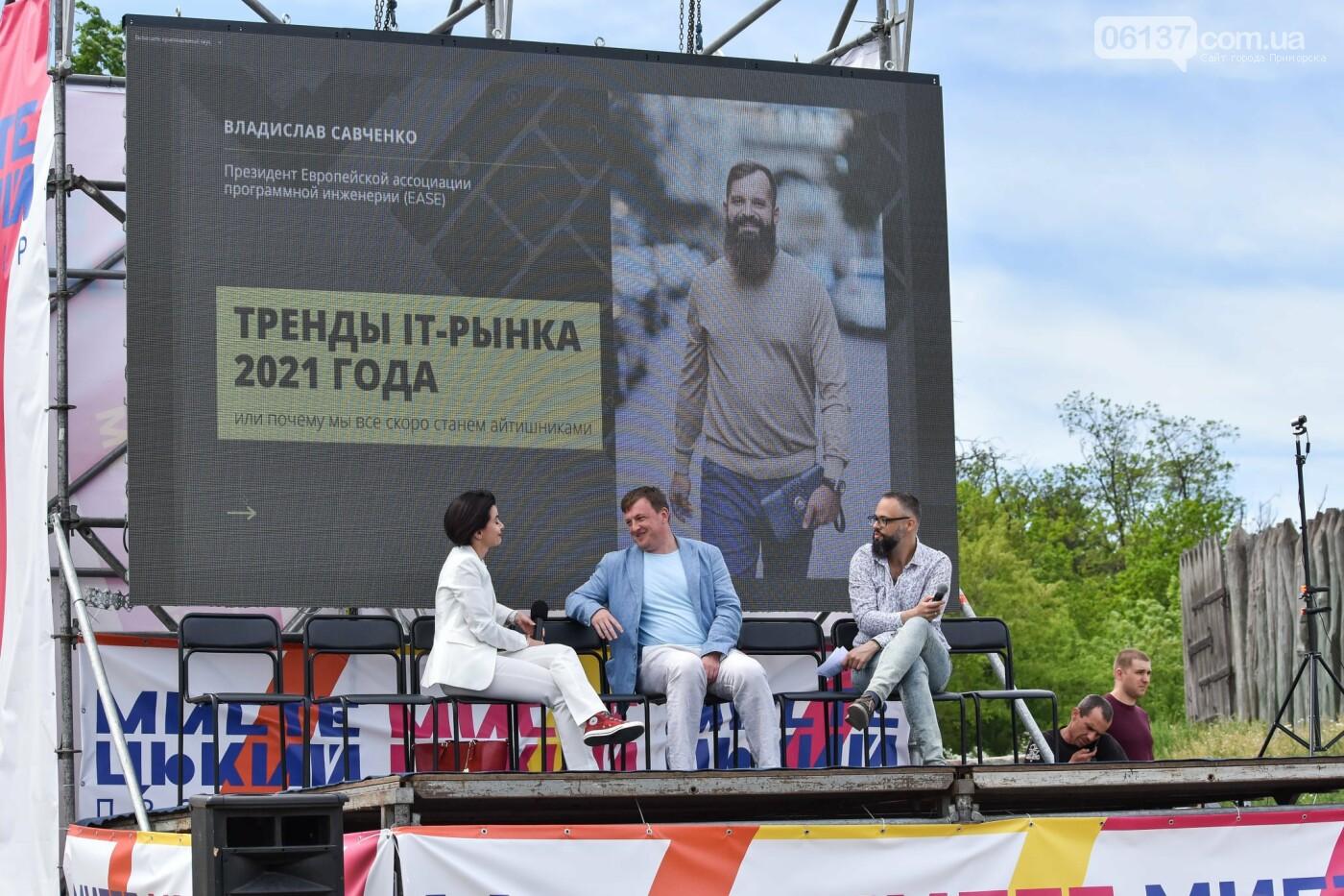 Запоріжжя на два дні стало культурною столицею України. Фото/Відео, фото-4