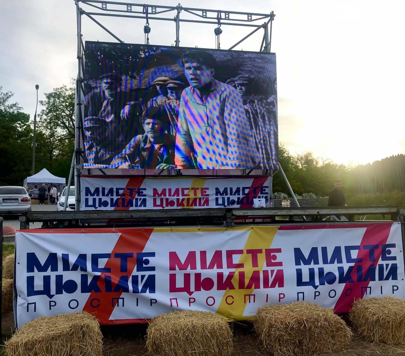 Запоріжжя на два дні стало культурною столицею України. Фото/Відео, фото-6