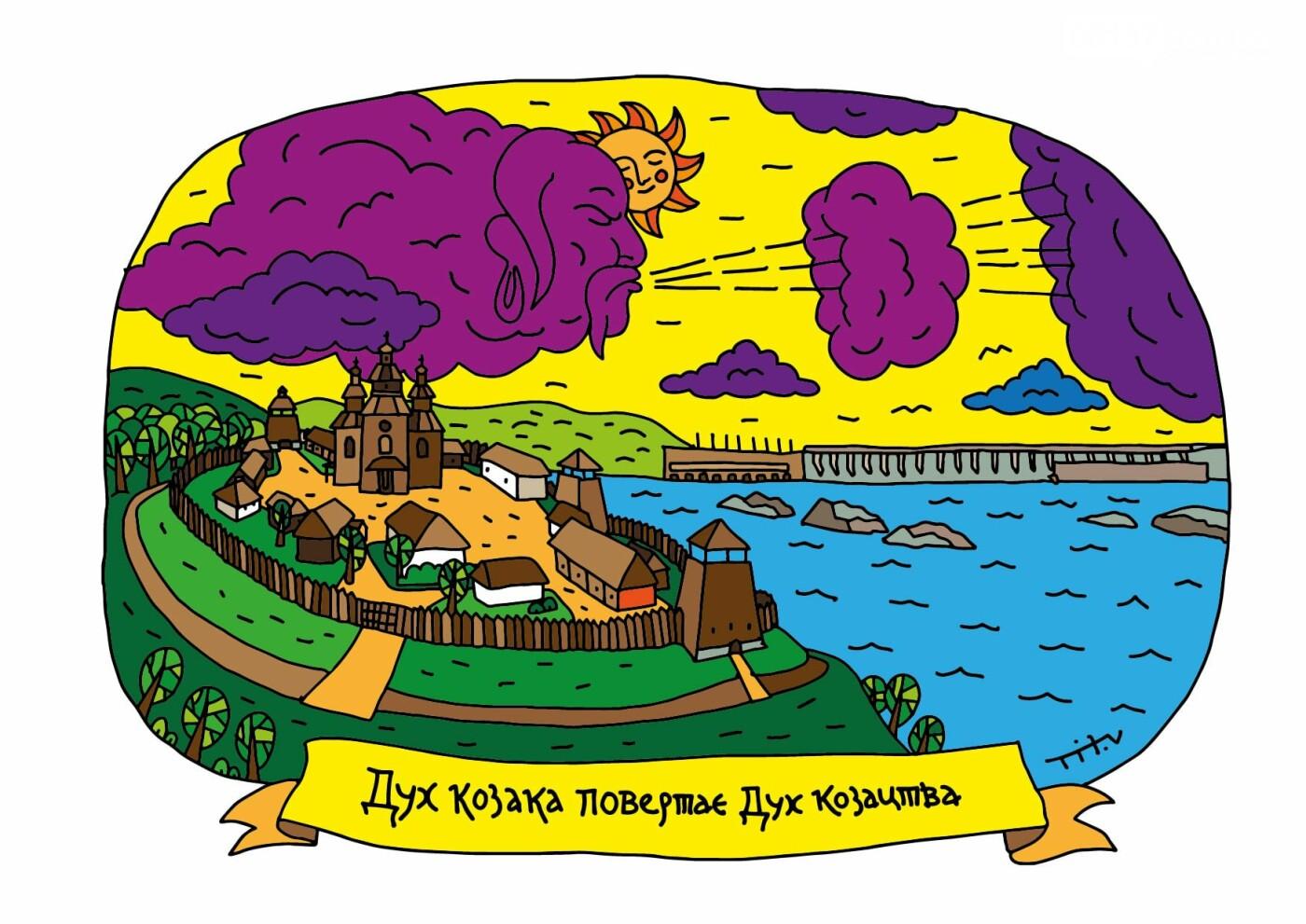 Запоріжжя на два дні стало культурною столицею України. Фото/Відео, фото-8