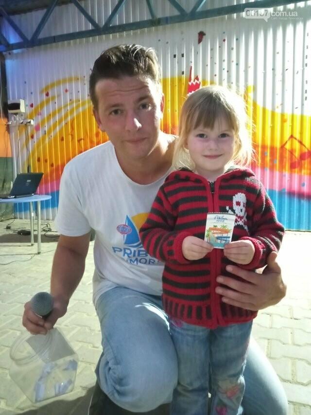 """В """"Прибое"""" ярко отметили День защиты детей. Фото, фото-9"""