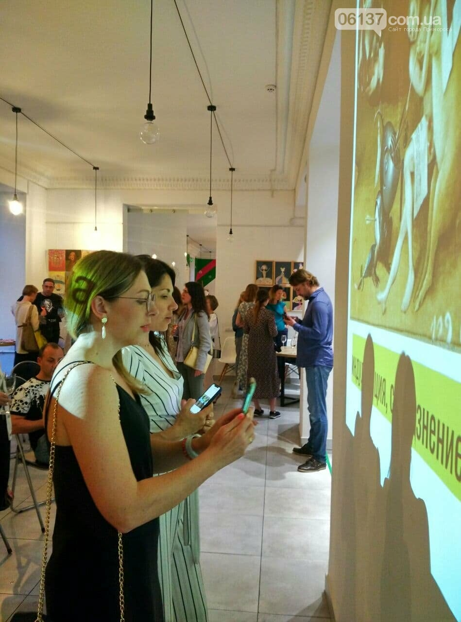 Запорожье стремительно окультуривается: лекции о живописи стали настоящим праздником. Фото , фото-1