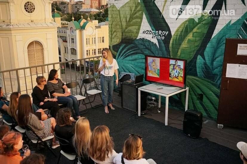 Запорожье стремительно окультуривается: лекции о живописи стали настоящим праздником. Фото , фото-5