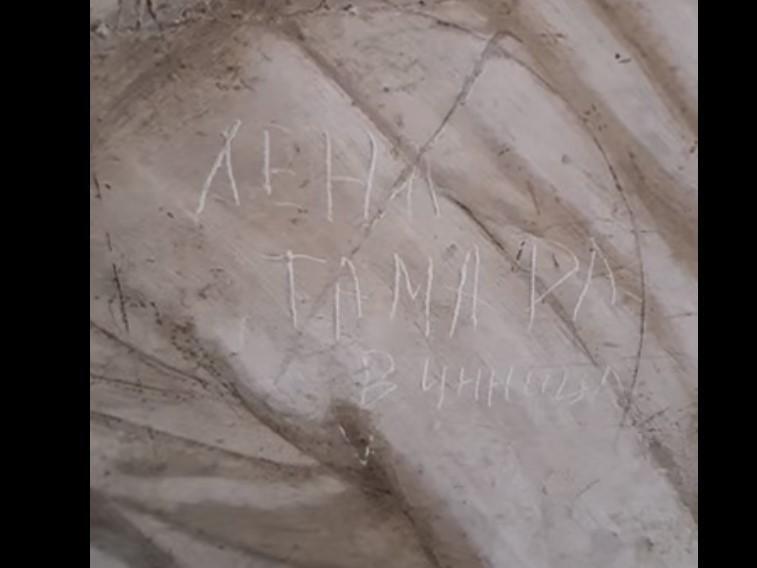 У Ватикані українці зіпсували фреску Рафаеля, фото-2
