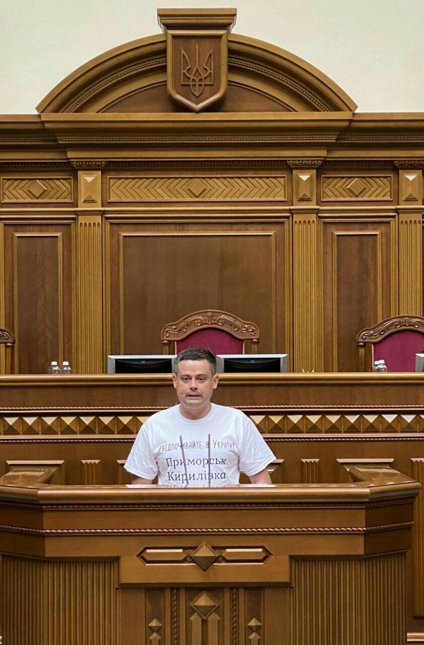 Народный депутат Павел Мельник популяризирует курорты Азовского побережья, фото-1