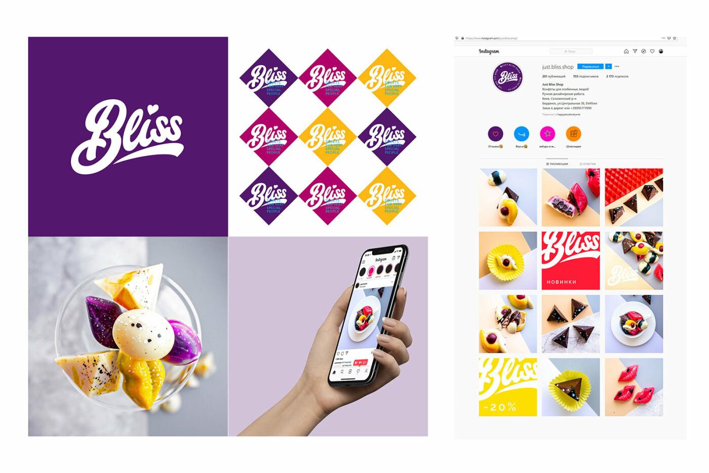 Наталья Белоусова: «Дизайн — это работа без границ», фото-12, Оформление Instagram